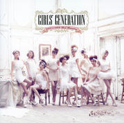 """Re:package Album GIRLS' """"GENERATION""""〜The Boys〜"""