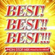 ベスト!ベスト!!ベスト!!!〜インターナショナル〜NON STOP MIX MIXED BY DJ HIROKI