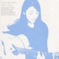 Ono Lisa best 1997-2001 [初回プレス盤]