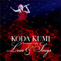 Koda Kumi Premium Night〜Love& Songs〜 (2枚組 ディスク1)
