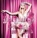 KODA KUMI LIVE TOUR 2009〜TRICK〜 (2枚組 ディスク1)