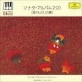 ソナタ・アルバム2(2)(第18・20・26番)