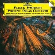 フランク:交響曲 他