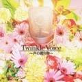 Twinkle Voice 〜声の贈り物〜