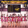 GIRLS' GENERATION II 〜Girls&Peace〜
