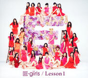 E-girlsセット