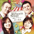 THE Reborn Songs 〜80's ハーモニー〜