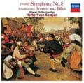 ドヴォルザーク:交響曲第8番、チャイコフスキー:ロメオとジュリエット