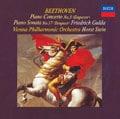 ベートーヴェン:ピアノ協奏曲第5番《皇帝》、ピアノ・ソナタ第17番《テンペスト》