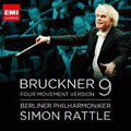ブルックナー:交響曲第9番(第4楽章付)補筆完成版 (2枚組 ディスク2)