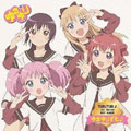 YURUYURI♪1st. Series Best Album ゆるゆりずむ♪ (2枚組 ディスク1)