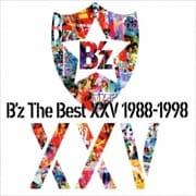 B'z The Best XXV 1988-1998 (2枚組 ディスク1)
