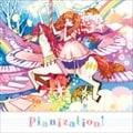 Pianization! [インストゥルメンタル]