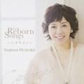 THE REBORN SONGS〜シクラメン〜