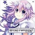 「神次元アイドル ネプテューヌPP」Complete Bundle Processor vol.1