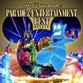 東京ディズニーリゾート(R) パレード&エンターテイメント・ベスト デラックス (3枚組 ディスク1)