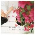 ブーゲンビリア [SHM-CD]