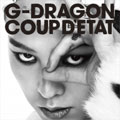 COUP D'ETAT [+ONE OF A KIND & HEARTBREAKER] (2枚組 ディスク2)