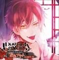 DIABOLIK LOVERS シチュエーションCD DIABOLIK LOVERS ドS吸血CD Vol.1 逆巻アヤト (cv.緑川光)