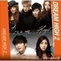 ドリームハイ2 オリジナル・サウンドトラック ジャパニーズ・プレミアムエディション