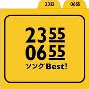 NHK「0655/2355」