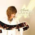 Acoustic Jungle