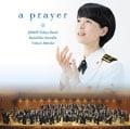 a prayer 祈り〜未来への歌声 [SHM-CD]
