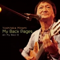 My Back Pages 〜All My Best II〜