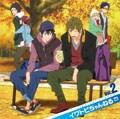 TVアニメ『Free!』ラジオCD イワトビちゃんねる Vol.2