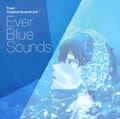 Free! オリジナルサウンドトラック Ever Blue Sounds (2枚組 ディスク2)