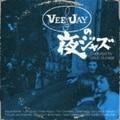 VEE JAYの夜ジャズ Compiled by Tatsuo Sunaga
