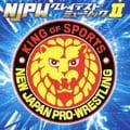 新日本プロレスリング NJPWグレイテストミュージックII