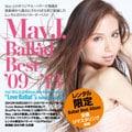 "May J. Ballad Best '09〜'13 from New Ballad Mini Album ""Love Ballad"" & Best Ballad Songs"