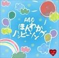 A-40 ほんわかハッピーソング