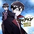 TVアニメーション 「ブラッドラッド」 オリジナルサウンドトラック 2
