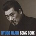 宇崎竜童 SONG BOOK