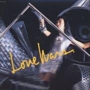 LOVE WARS (リマスター)