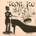 トシコズ・ピアノ [限定盤] [SHM-CD]