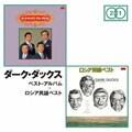 ベスト・アルバム (2枚組 ディスク1)