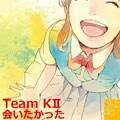 SKE48 Team KII 1st公演 「会いたかった」