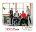 TA・MA・TE・BOX [Blu-spec CD]
