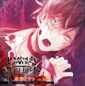 DIABOLIK LOVERS ドS吸血CD MORE,BLOOD Vol.01 逆巻アヤト (cv.緑川光)