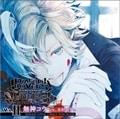 DIABOLIK LOVERS ドS吸血CD MORE,BLOOD Vol.02 無神コウ (cv.木村良平)