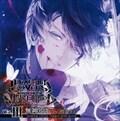 DIABOLIK LOVERS ドS吸血CD MORE,BLOOD Vol.03 無神ルキ (cv.櫻井孝宏)