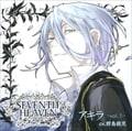 「SEVENTH HEAVEN」 シチュエーションCD+ダミーヘッド官能ソング vol.1 アキラ 〜完全無敗な冷酷王子〜