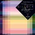 ギロック ベスト-レベル3・4 [インストゥルメンタル]