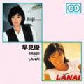 LANAI (2枚組 ディスク2)