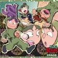 NHKアニメ「忍たま乱太郎」ドラマCD 三年生の段