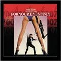 007/ユア・アイズ・オンリー  オリジナルサウンドトラック
