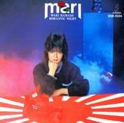 ROMANTIC NIGHT〜炎の誓い [SHM-CD]